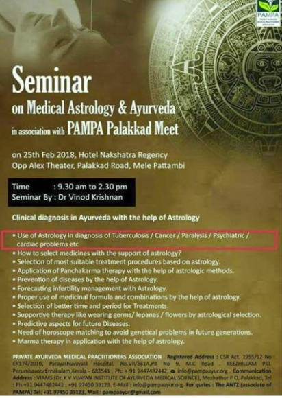 Medical astrology - Kerala-Optimized